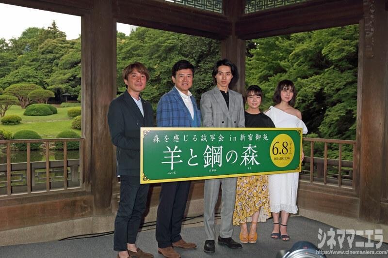 左から橋本光二郎監督、三浦友和、山﨑賢人、上白石萌音、上白石萌歌