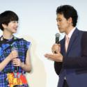 小松菜奈と大泉洋、「お互いの年齢が逆転しても仲良くなれると思う」