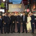 左から白石和彌監督、さいねい龍二、音尾琢真、松坂桃李、役所広司、江口洋介、阿部純子、沖原一生