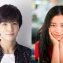 岩田剛典と杉咲花、映画『パーフェクトワールド 君といる奇跡』で初共演
