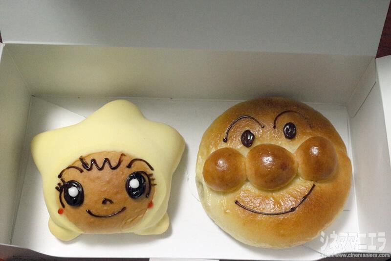 クルンとアンパンマンの愛らしいキャラクターパン