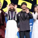 左から手を振る黒木華、上白石萌歌、星野源、麻生久美子