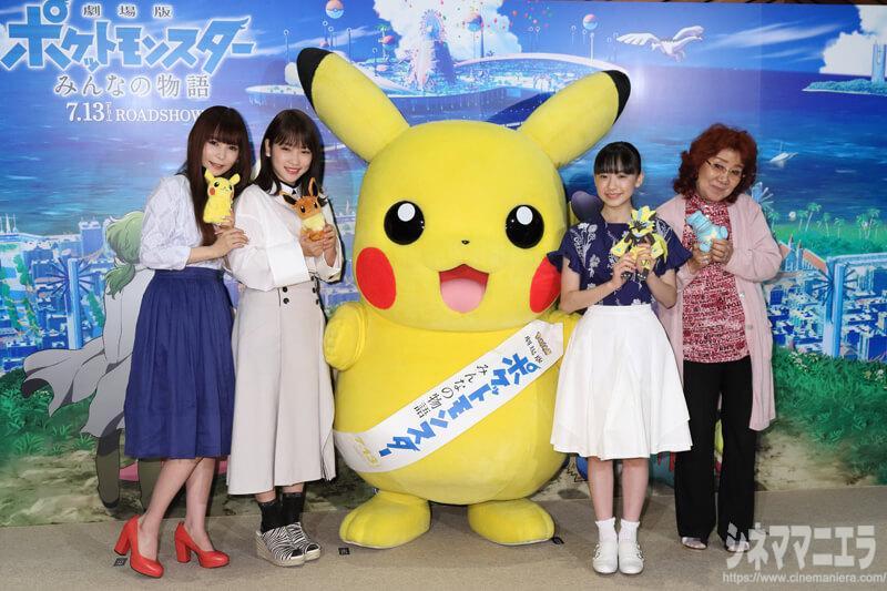 左から中川翔子、川栄李奈、ピカチュウ、芦田愛菜、野沢雅子