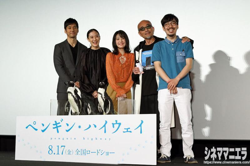 左から西島秀俊、蒼井優、北香那、竹中直人、石田祐康監督