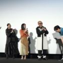 石田祐康監督、30歳の誕生日を北香那、蒼井優、西島秀俊、竹中直人がお祝い