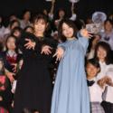 左から篠原涼子、広瀬すず