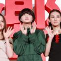 左から、アヤカ・ウィルソン、平手友梨奈、北川景子