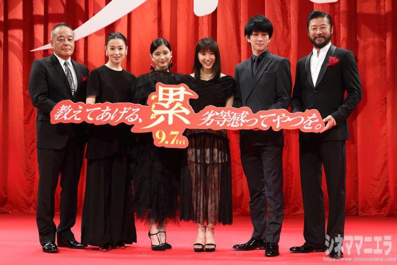 左から佐藤祐市監督、檀れい、芳根京子、土屋太鳳、横山裕、浅野忠信