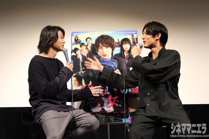左から伊藤健太郎、中川大志