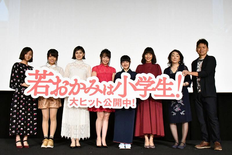 高坂希太郎『若おかみは小学生!』公開の喜びと複雑な心境明かす