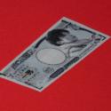映画『億男』版の模擬紙幣