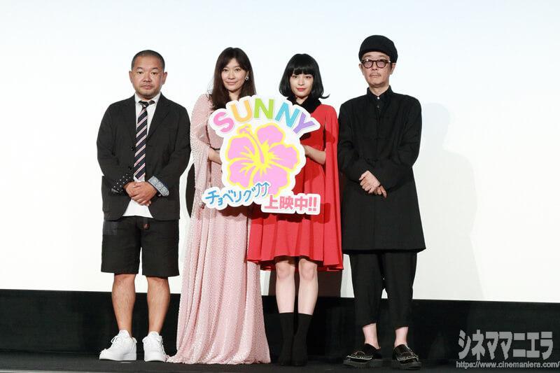 左から大根仁監督、篠原涼子、広瀬すず、リリー・フランキー