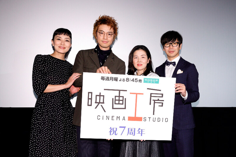 左から板谷由夏、斎藤工、増田さをり、中井圭(敬称略)