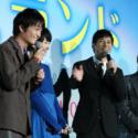 西島秀俊「僕は(岡山)天音くんとやると毎回(笑って)吹いちゃうんですよね」
