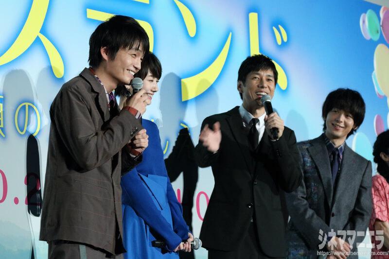 """『オズランド』波瑠×西島秀俊、熊本グリーンランドの""""魔法""""を語る!"""