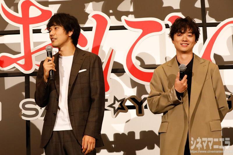 左から松山ケンイチと染谷将太