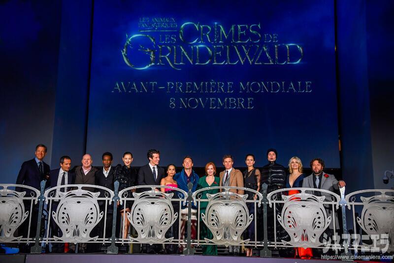 映画『ファンタスティック・ビーストと黒い魔法使いの誕生』(原題 Fantastic Beasts The Crimes of Grindelwald )のワールドプレミア