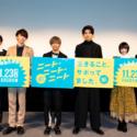 左から宮野ケイジ、森田美勇人、安井謙太郎、山本涼介、灯敦生、三羽省吾(敬称略)