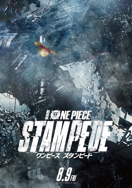 劇場版14作目『ONE PIECE STAMPEDE』特報映像解禁!