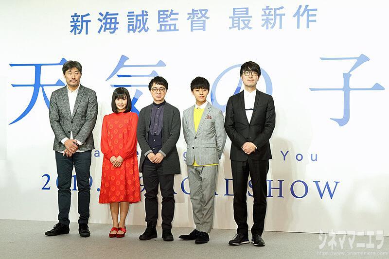 左から川口P、森七菜、新海誠、醍醐虎汰朗、川村P