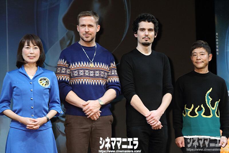 左から山崎直子、ライアン・ゴズリング、デイミアン・チャゼル、前澤友作