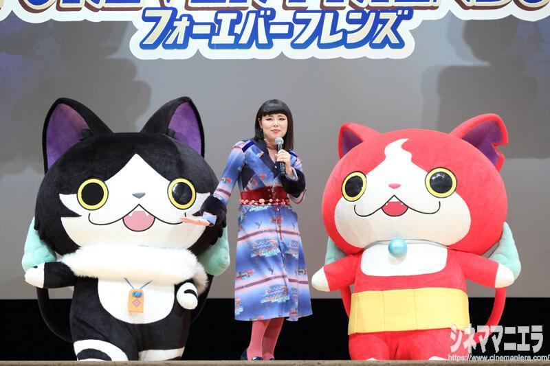 左から猫又、ブルゾンちえみさん、ジバニャン 「ブルゾンちえみ with N(ニャン)」