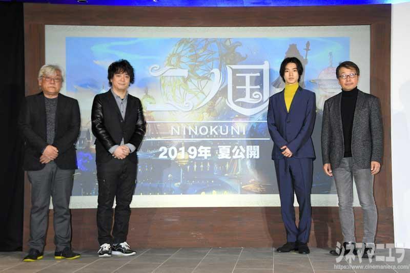 左から百瀬義行監督、日野晃博製作総指揮、山﨑賢人、小岩井宏悦P