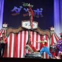 『ダンボ』の世界観を再現すべくサーカス団による圧巻のパフォーマンス