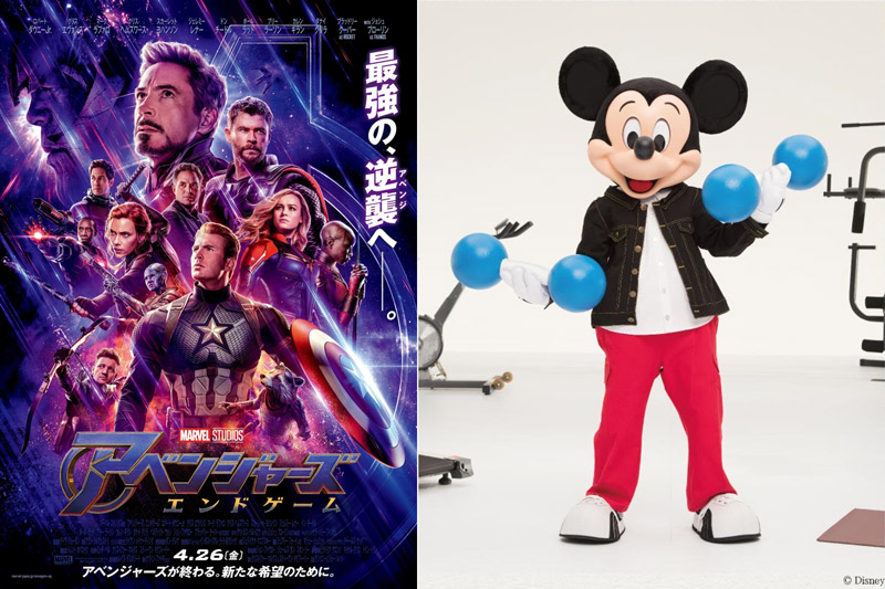 ミッキーマウスがアベンジャーズに加入?