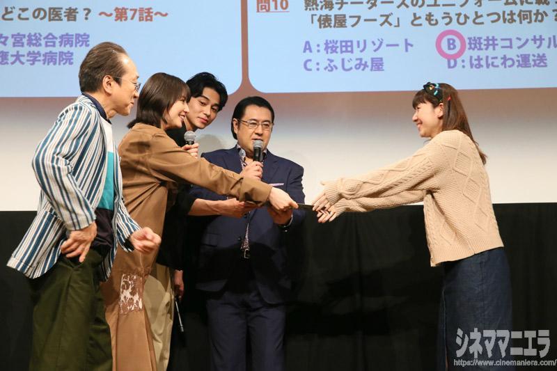 長澤まさみ、映画『コンフィデンスマンJP』はロマンス編!「ダー子の恋模様を楽しんで」