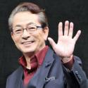 水谷豊監督、ファンの声援に笑顔をで手を振る