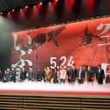 映画『空母いぶき』完成披露試写会 @東京国際フォーラム