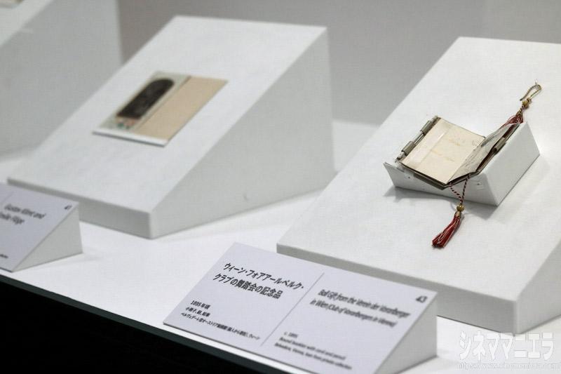 書簡や小冊子なども展示、「クリムト展 ウィーンと日本 1900」