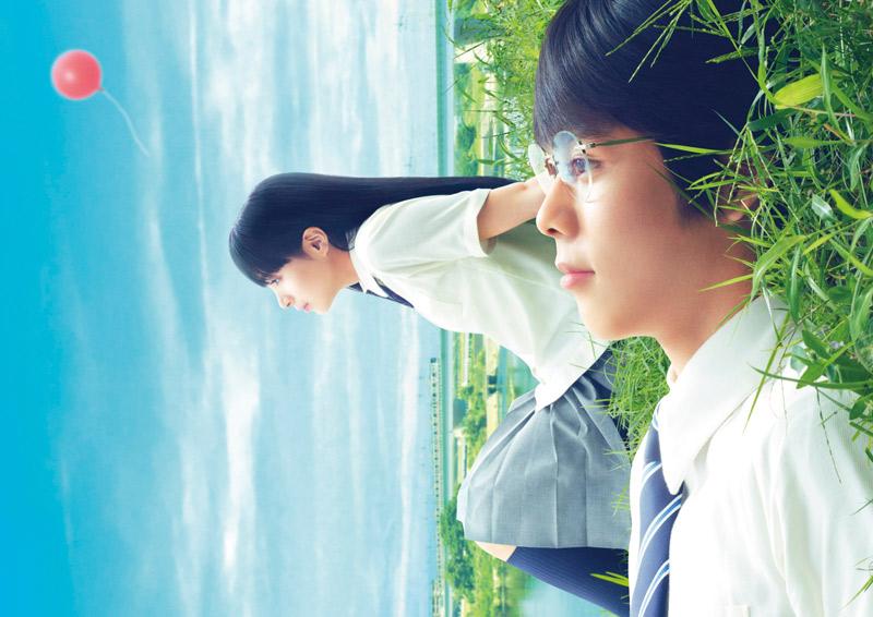 映画『町田くんの世界』(石井裕也監督・共同脚本)