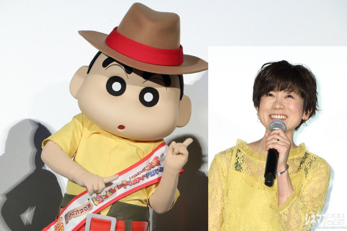 小林由美子を紹介するしんんちゃん