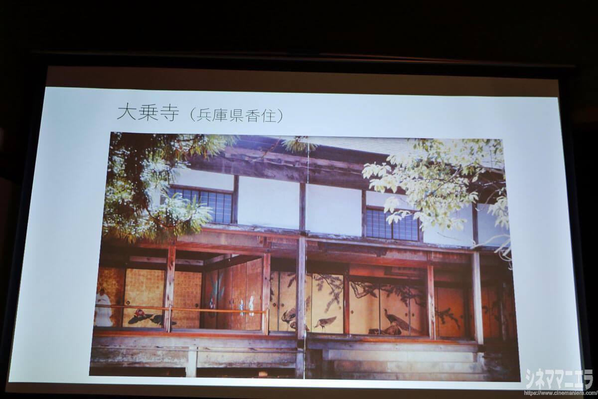 円山応挙最晩年の最高傑作「大乗寺襖絵群」