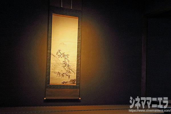 円山応挙の掛け軸「山中乗馬図」