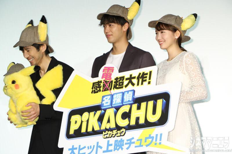 西島秀俊、竹内涼真、飯豊まりえ、名探偵ピカチュウ帽子をかぶってマスコミ向けフォトセッション