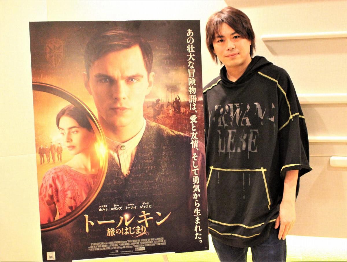『ロード・オブ・ザ・リング』シリーズの日本語吹替え版でフロドを演じた声優・浪川大輔