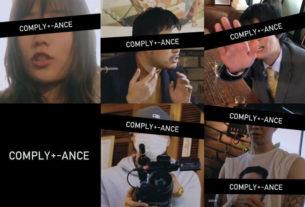 映画『COMPY+-ANCE コンプライアンス』