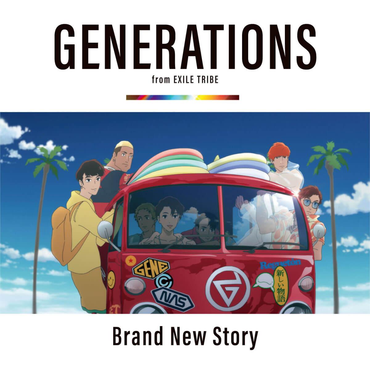 主題歌「Brand New Story」CDジャケットビジュアル