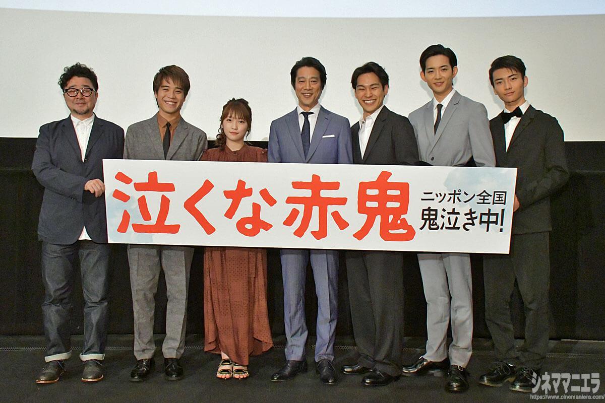 左から兼重淳監督、堀家一希、川栄李奈、堤真一、柳楽優弥、竜星涼、武藤潤