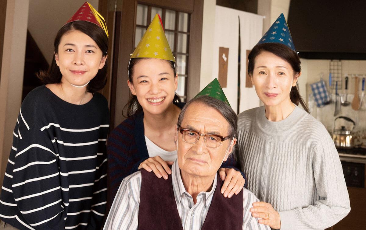 映画『長いお別れ』家族写真