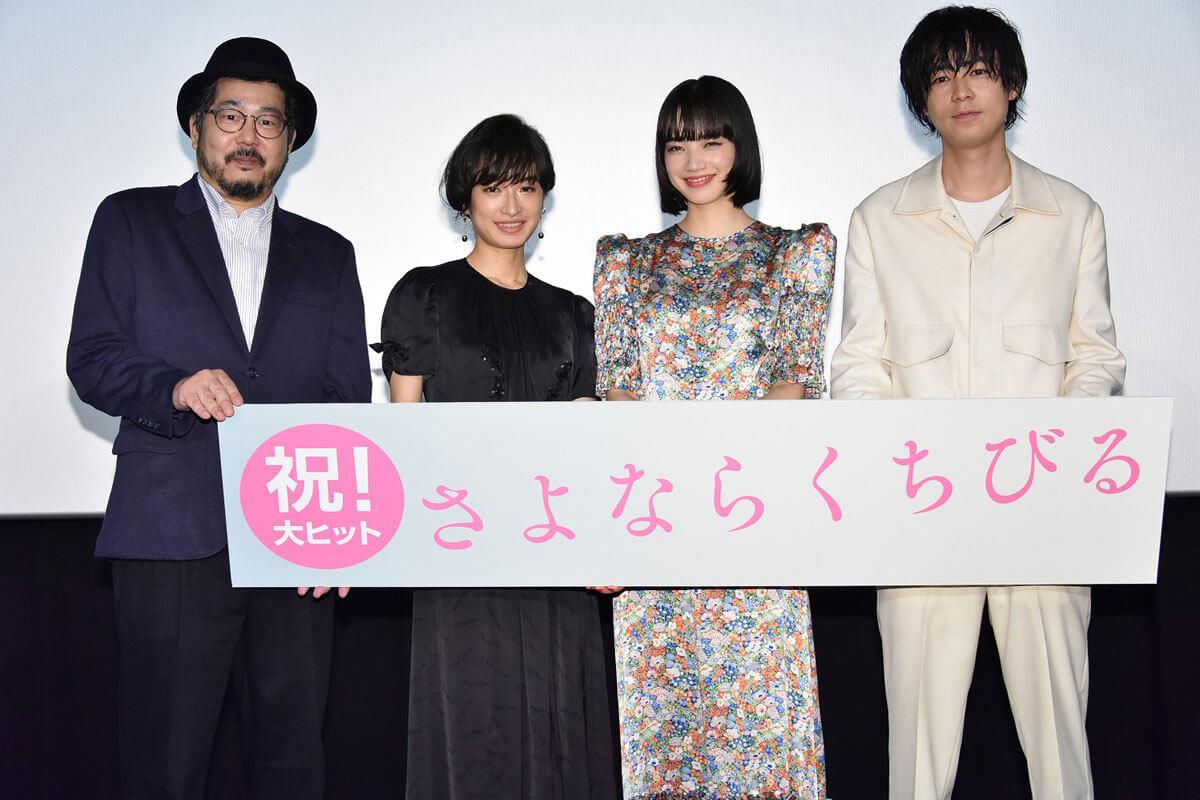 左から塩田明彦監督、門脇麦、小松菜奈、成田凌