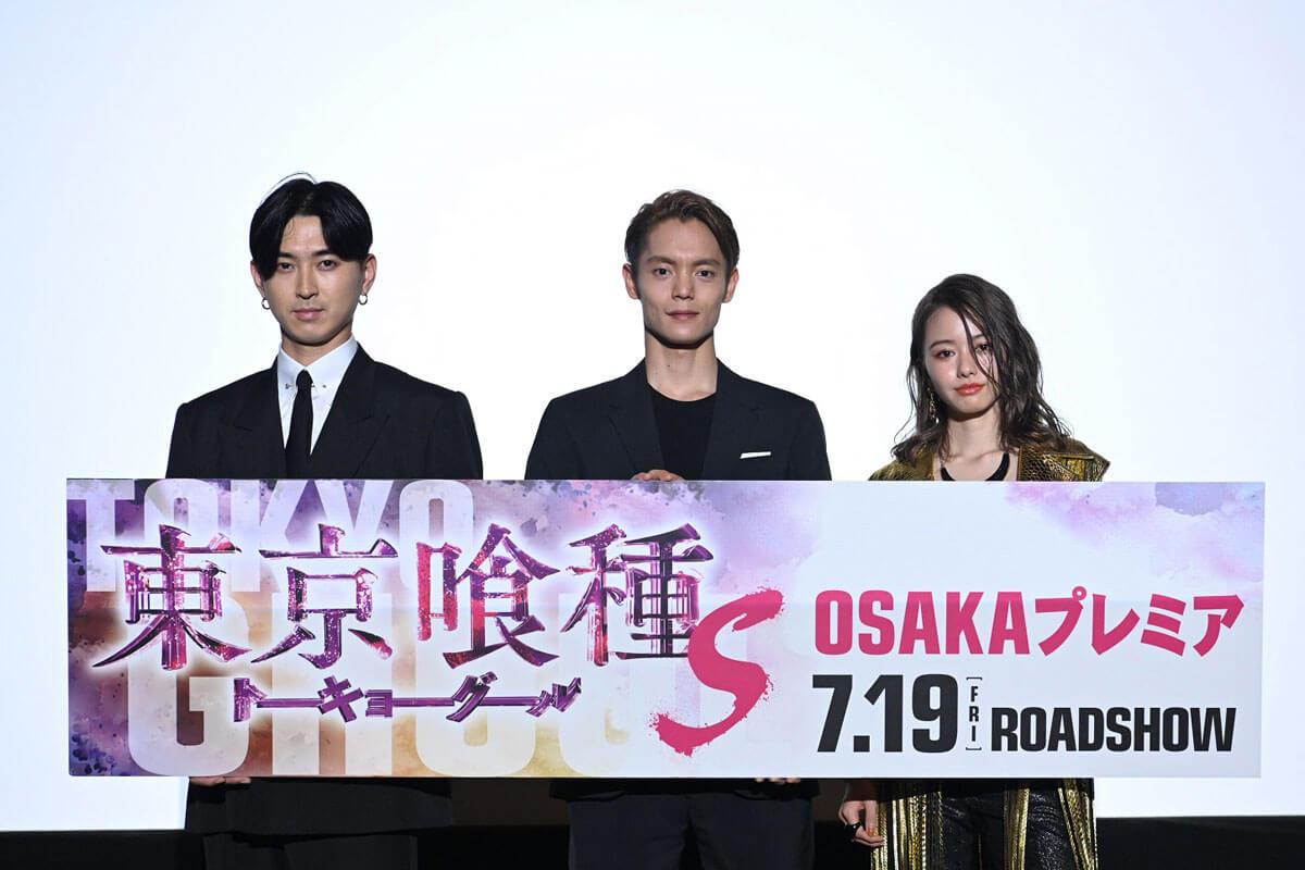 左から松田翔太、窪田正孝、山本舞香