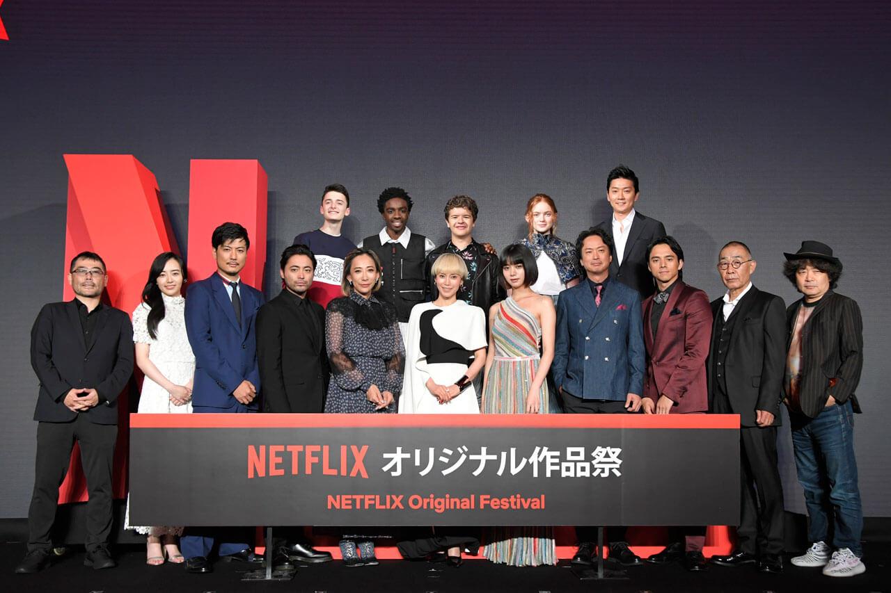 Netflixオリジナル作品祭2019