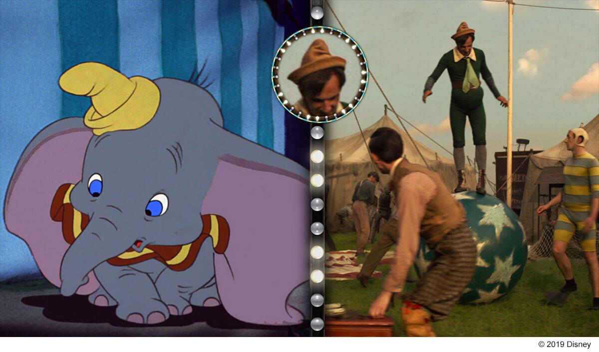 アニメ版ダンボの帽子とサーカス団のティモシーの帽子に注目!