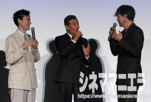 エゴサーチについて話す、左から菅田将暉、舘ひろし、山崎貴監督