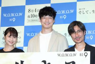 左から有村架純、坂口健太郎、月川翔監督