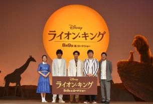 左から門山葉子、江口洋介、賀来賢人、佐藤二朗、亜生 映画の舞台・動物の王国プライドランドの世界を再現